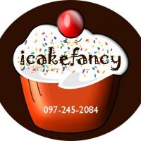 ร้านI Cake Fancy
