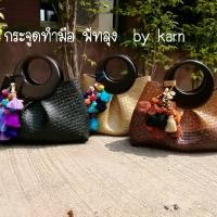 ร้านกระจูดทำมือ พัทลุง by karn