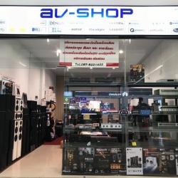ร้าน av-shop@หาดใหญ่