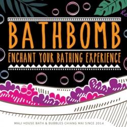 Bath Bombs & Bubble บาธบอม ระเบิดอาบน้ำ สบู่ทำฟองในอ่าง แช่ตัวแช่เท้า