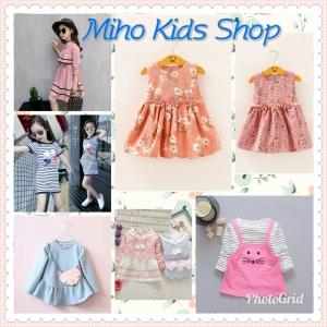 Miho Kids Shop แฟชั่นชุดเด็ก