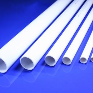 ท่อร้อยสายไฟPVC -NPtradegroup จำหน่ายท่อร้อยสายไฟPVCคุณภาพสูง เหนียว ทนความร้อน สั่งซื้อ สอบถาม LINE : @xgj7376x เบอร์ 02-150-2693