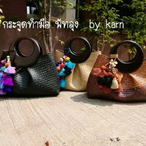กระจูดทำมือ พัทลุง by karn
