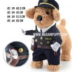 ชุดแฟนซีสุนัข ชุดตำรวจ (พร้อมส่ง)