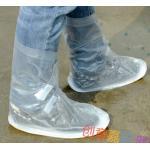 ถุงคุลมรองเท้า v.1 size XL