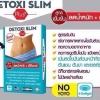 Detoxi Slim Plus 9 กล่อง