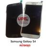 ขายส่ง หน้าจอชุด Samsung Galaxy S4 พร้อมส่ง