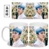แก้วมัค EXO PLANET 4 - CHEN