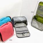 กระเป๋าใส่เครื่องสำอางค์ อุปกรณ์อาบน้ำ และของใช้ต่างๆ พกพาสะดวก สำหรับเดินทาง
