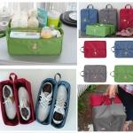 Partition Shoes Bag กระเป๋าใส่รองเท้า หรือของใช้ต่างๆ สำหรับพกพาเดินทาง