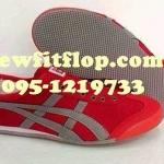 รองเท้า Onitsuka No.O082