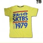 เสื้อยืดชาย Lovebite Size L - SKTBS 1979