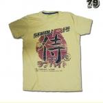 เสื้อยืดชาย Lovebite Size L - Samurai