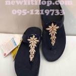 รองเท้า Fitflop  No.F0706