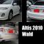 Altis2010 - Wald thumbnail 1