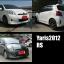 Yaris 2012 - RS thumbnail 1