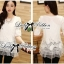 Lady Christy Vintage Embroidered Lace Cotton Blouse thumbnail 2