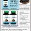 สารสกัดเซซามินจากงาดำ ดูแลกระดูกและสุขภาพ thumbnail 1