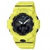 Casio G-Shock Bluetooth® รุ่น GBA-800-9 (เพื่อการออกำลังกาย นับก้าวได้)