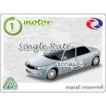 Single Rate รถกลุ่ม 4