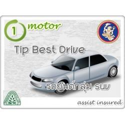 TIP Best Drive SUV