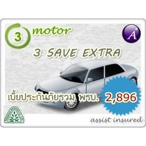 3 SAVE EXTRA