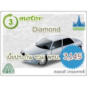 ประเภท 3 Diamond