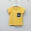 เสื้อยืดเด็ก สีเหลือง กระเป๋าสีเทา(S M L)