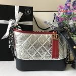 Chanel Gabrielle สีเงินแมทาริกขอบแดง งานHiend Original
