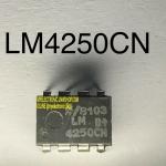 LM4250CNไอซีตัวถังDIP-8ขาICราคาตัวล่ะ