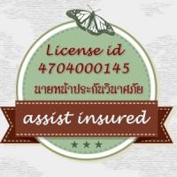 ร้านassist insured