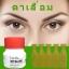 ชุดตาเสื่อม (ไวทาลีน+Conjunctisan A) thumbnail 1