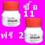 VITALINE (ไวทาลีน) 30 capsules 11 ขวด ฟรี 2 ขวด thumbnail 1