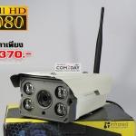 [1080P] NosVision กล้องวงจรปิดไร้สาย 3MP ความละเอียดสูง Len 2.8mm ระบบดิจิตอล