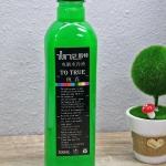 น้ำยาหล่อเย็น (สีเขียว)