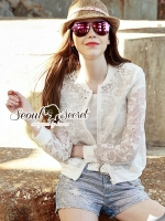 Seoul Secret Say's...Kitty Citty Organdy Outer