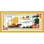 ชุดปักครอสติช ลายล่องเรือสำเภาทอง ขนาด 131*57 ซม ผ้าครอสติช 11CTพิมพ์ลายปักบนผ้า ไหมคอตตอน 32 สี ผังลาย เข็ม
