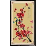 ชุดปักครอสติช ลายนกน้อยกับดอกเหมย ( ผ้าสีเบจ ) ขนาด 51*91 ซม.ผ้าครอสติช 11CTพิมพ์ลายปักบนผ้า+ไหมคอตตอน 21 สี+ผังลาย+เข็ม