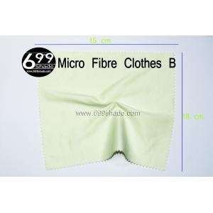 B ผ้าเช็ดแว่น Micro Fibre ผ้าบาง เนื้อละเอียด 15x18 cm