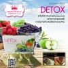Ket Berry Detox (ดีท๊อกซ์ลำไส้)