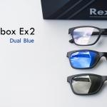 Rexbox ex2 [Dual Blue] คลิปออนสองชิ้น