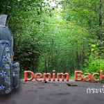 Jeans, Denim Backpack