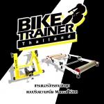 เทรนเนอร์จักรยานจับดุมแบบปรับความหนืด Manual ไร้สาย
