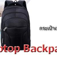 Notebook, Laptop Backpack