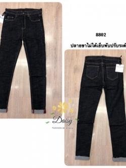 เสื้อผ้าแฟชั่นเกาหลี the best comfortable jeans by Hong kong