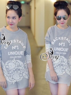 Sevy Alphabet Organza Lace Sweater Top