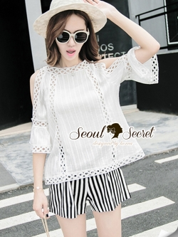 Seoul Secret Say's .... Chic Chill Stripy Pants Bell Sleeve Set
