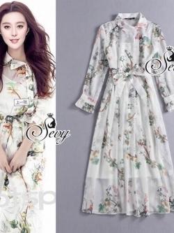 Sevy Forest Shirt Style Longe Sleeve Maxi Dress