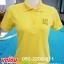 เสื้อโปโลเหลือง รุ่นทรงพระเจริญ พร้อมจำหน่ายทรงชาย M L XL XXL thumbnail 2
