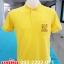 เสื้อโปโลเหลือง รุ่นทรงพระเจริญ พร้อมจำหน่ายทรงชาย M L XL XXL thumbnail 3